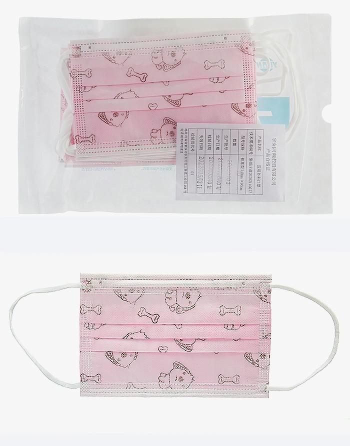 Mascarilla infantil rosa con dibujos